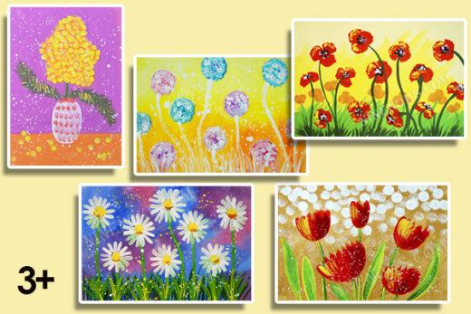 цветы 3+. курс рисования
