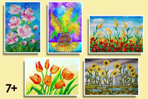 цветы 7+. курс рисования