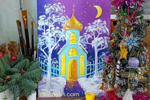 Рождественская церковь. Гуашь.