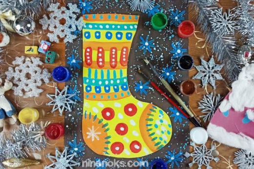 Рождественский носок. гуашь.