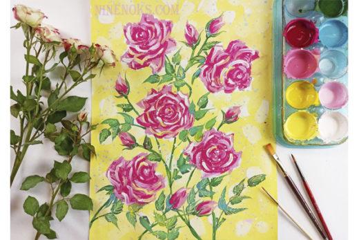 розы. рисунок. гуашь
